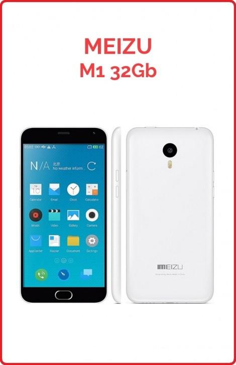 Meizu M1 32GB