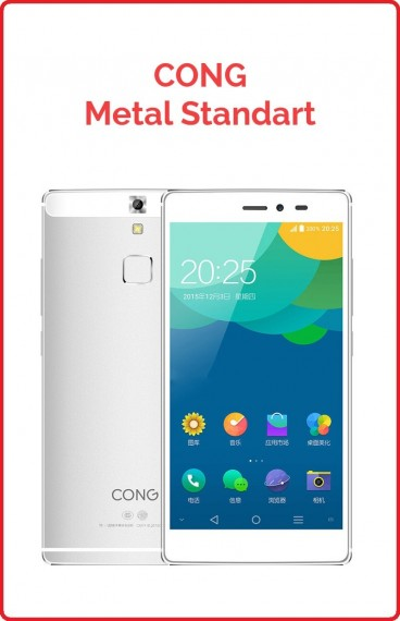 Cong Metal Standart