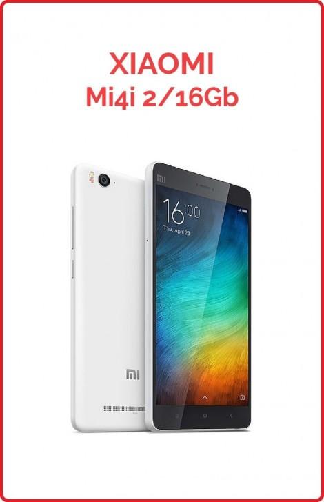 Xiaomi MI4i 4G 16GB