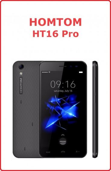Homtom HT16 Pro