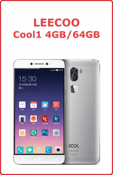 Leeco Cool1 4GB/64GB