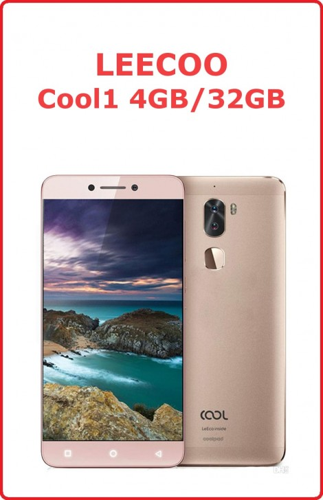 Leeco Cool1 4GB/32GB