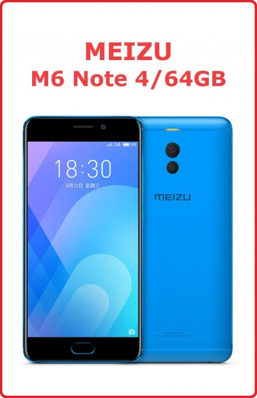 Meizu M6 Note 4/64GB